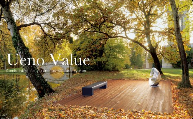 ueno-value_top
