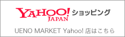 banner_ad_yahoo